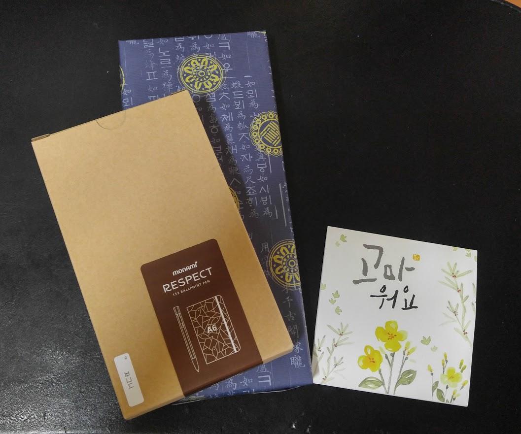 이글루스 대표 블로그 2015 선물이 도착했습니다.