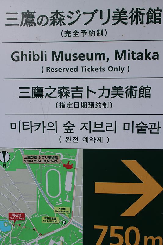 도쿄 술집 나들이 -3일차(2)
