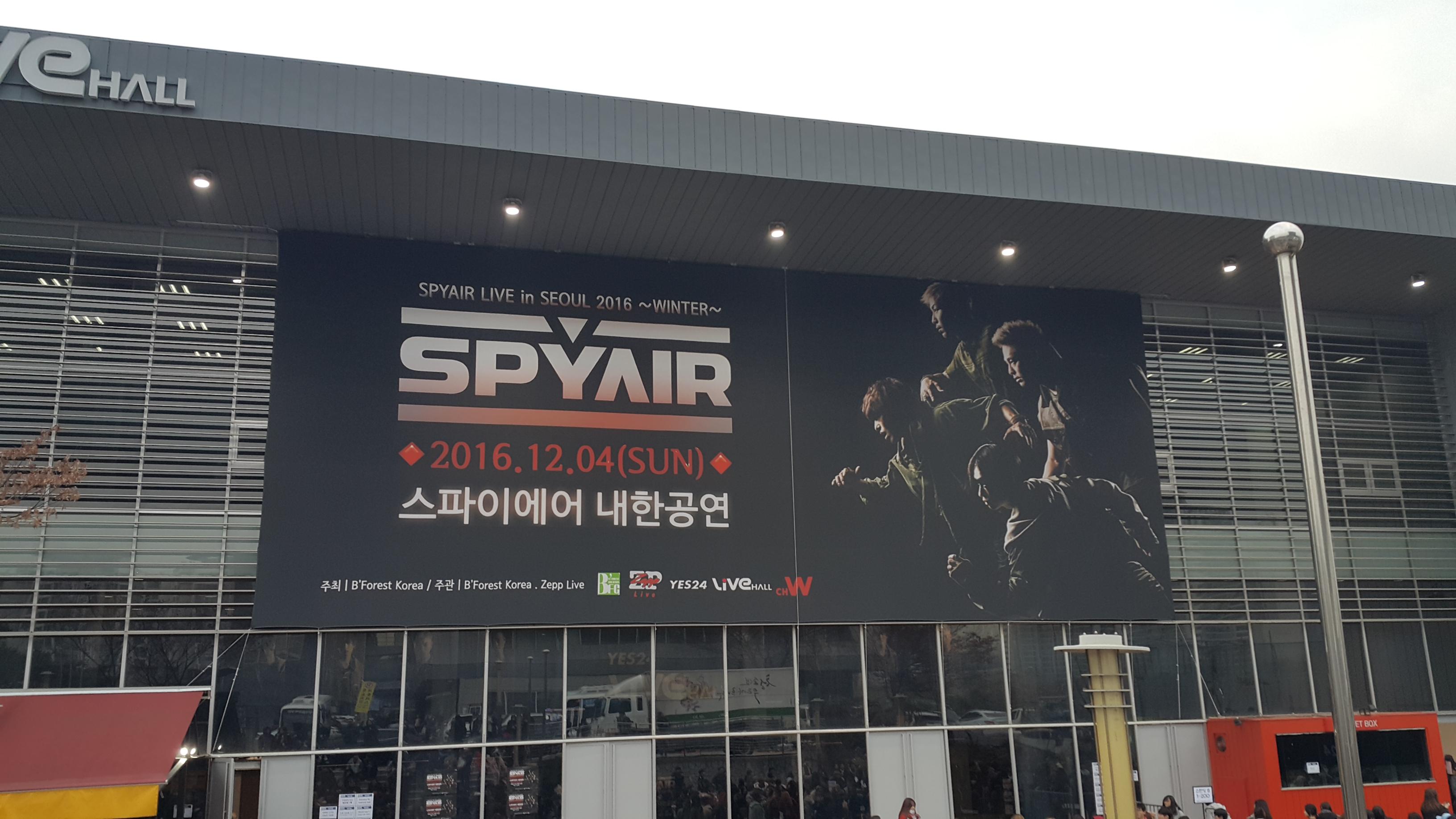 2016년 12월 4일 예스라이브홀에서 SPYAIR LIVE in ..
