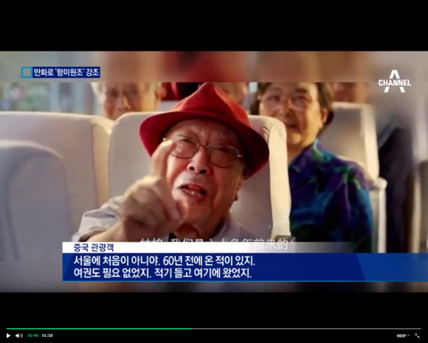 한국 외교는 좋게좋게 말하면 상대를 우습게 보고 ..