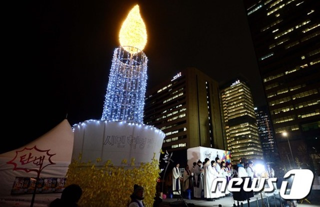광화문 대형 촛불