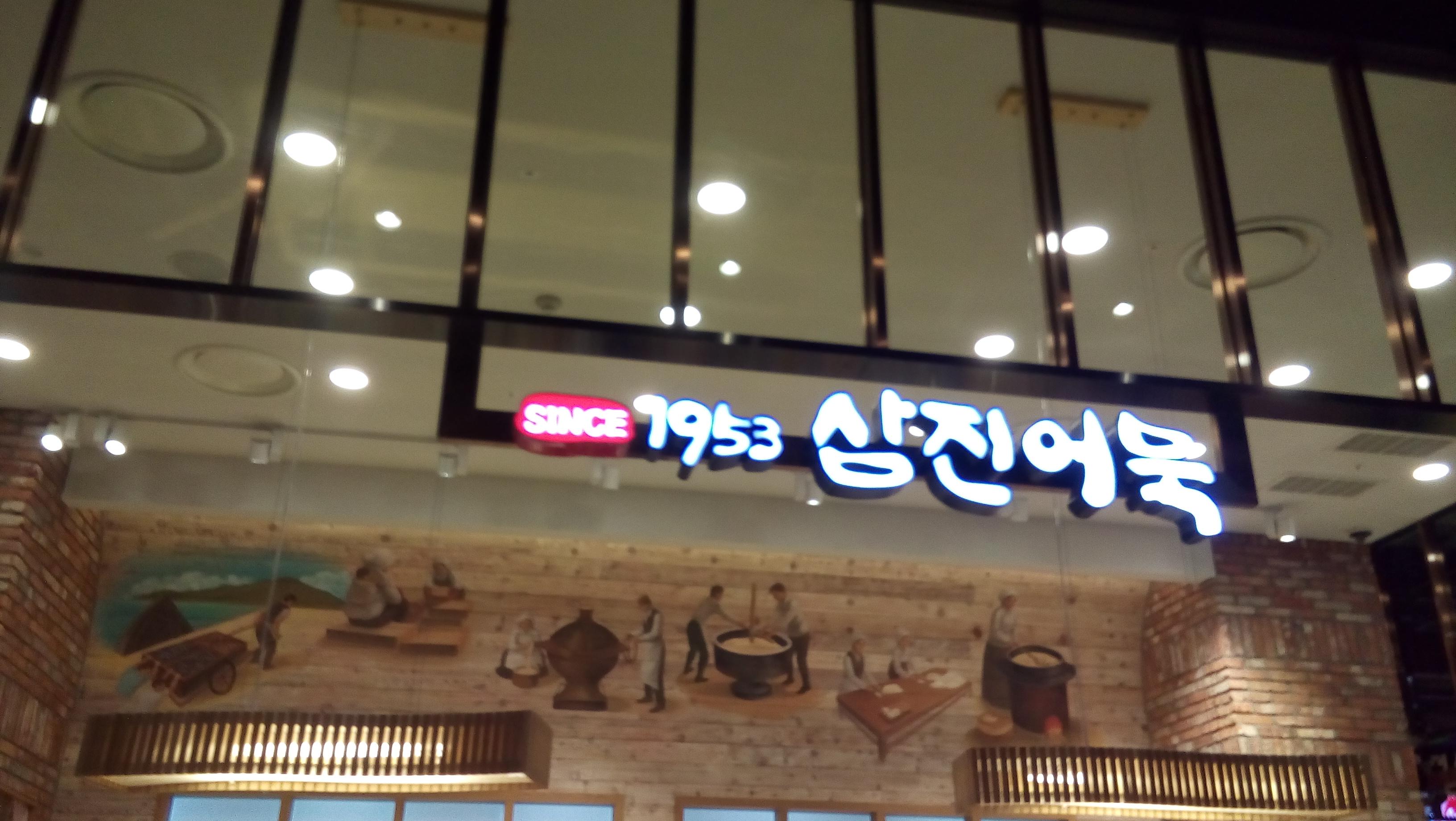 대구 신세계 백화점 오픈