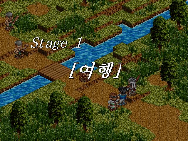 파랜드 택틱스 1 공략 - stage 1 여행