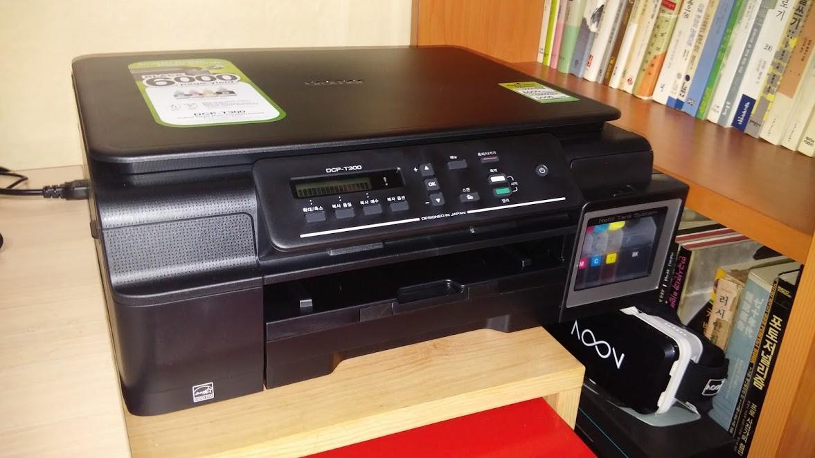 막써도 되는 프린터 복합기, 브라더 DCP-T300 사용기