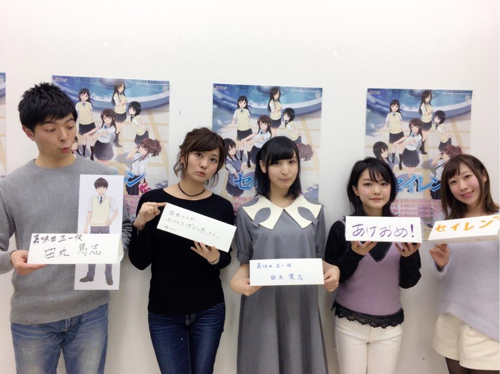 성우 누마쿠라 마나미씨의 라인 블로그에 올라온 ..