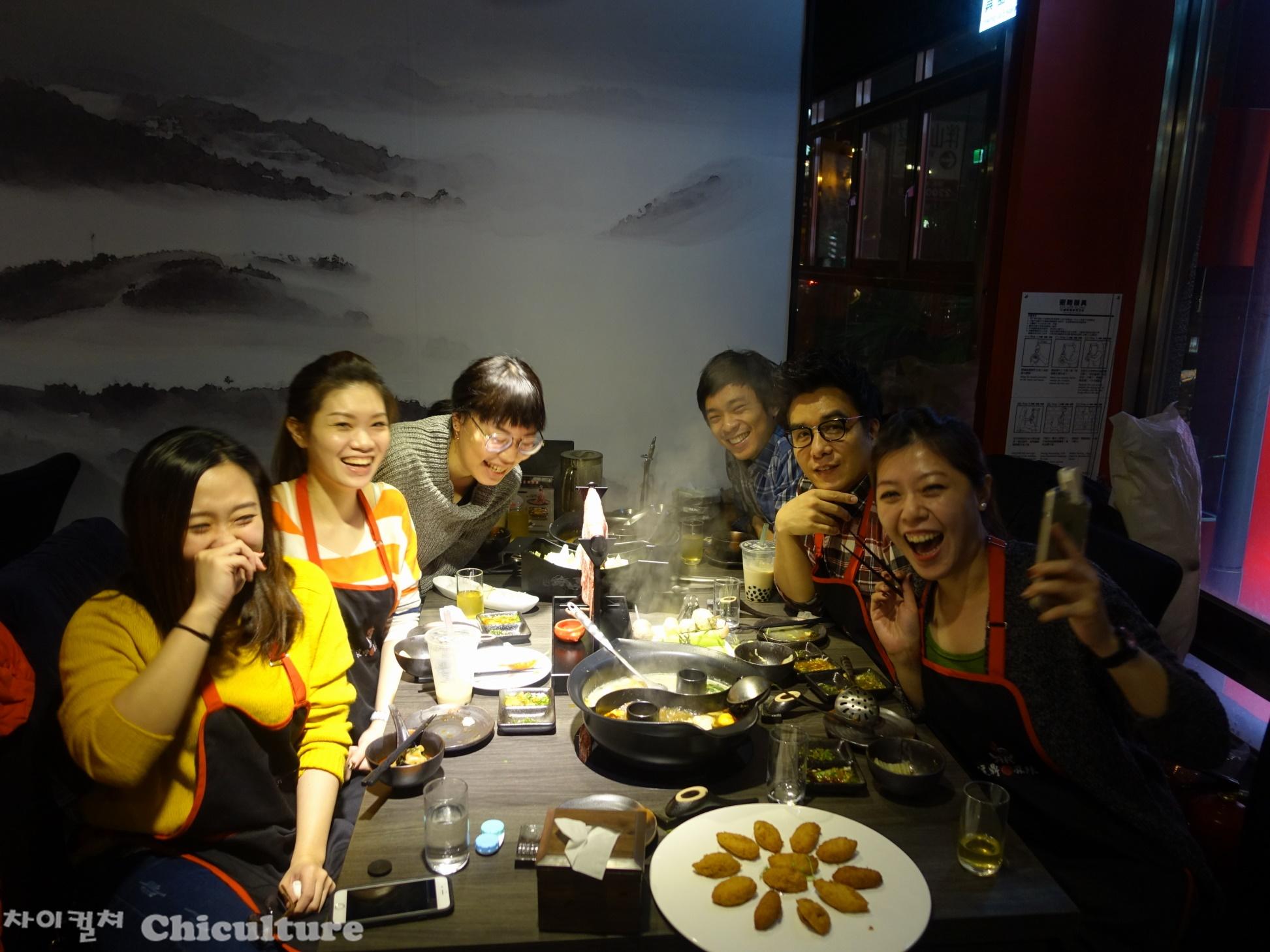 대만지인들과 훠궈로 연말식사 풍경