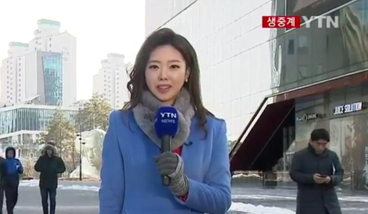 고깃집에서 본 YTN 김유진 기상캐스터
