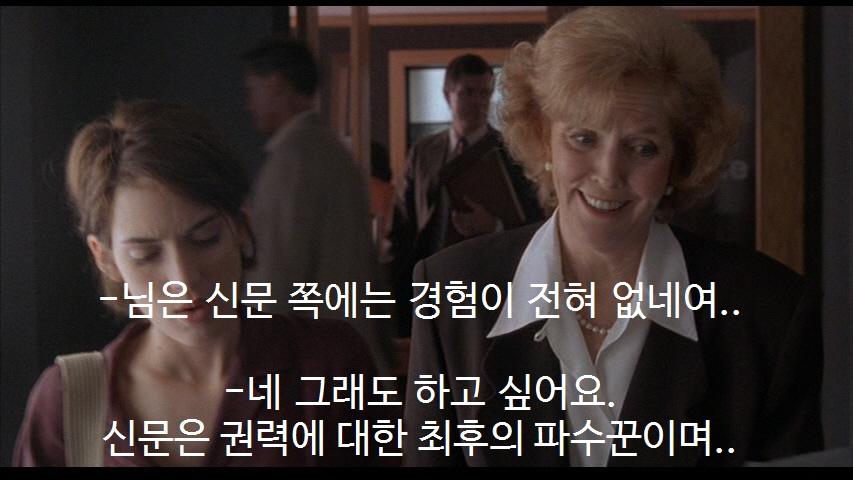 내맘대로 명장면, 청춘스케치(1994)