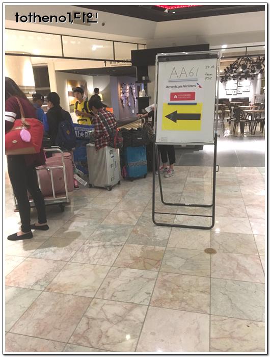 [2016년 10월 미국 털사]비행기 연착해서 나리타에서..