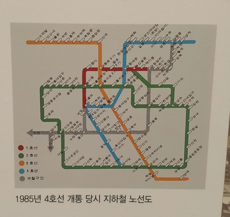 1985년 서울 지하철노선도