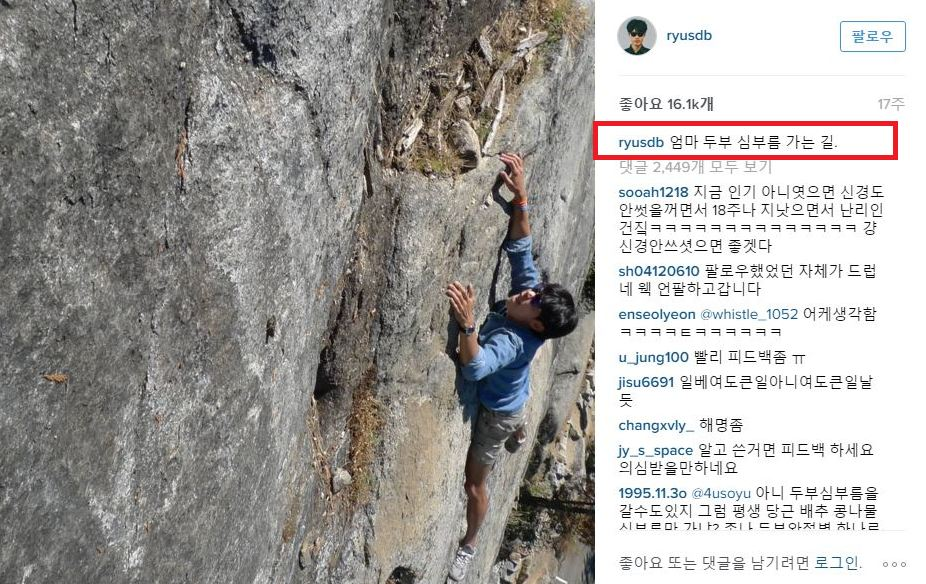노무현의 X파일 블러핑, 김대중은 속지 않았다