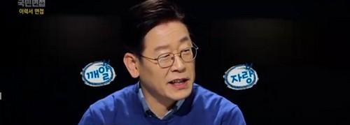 [SBS국민면접] 이재명, 참 마음에 드는데...