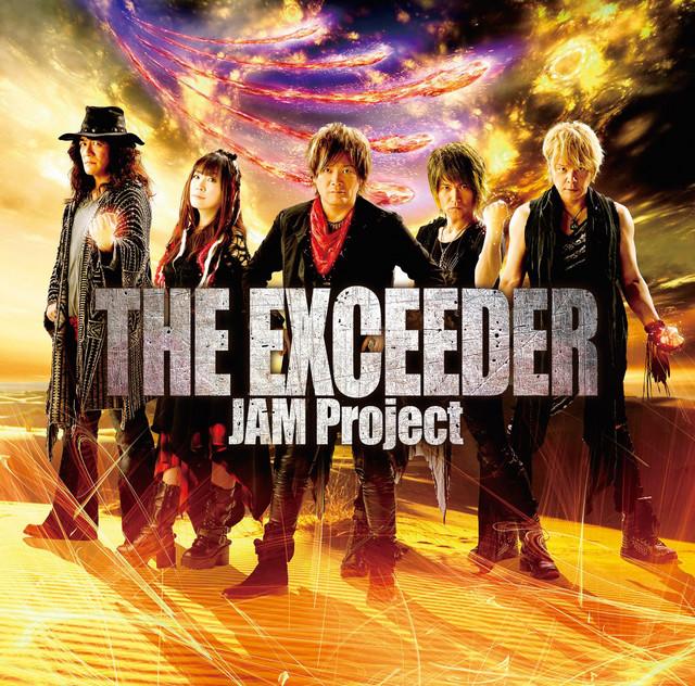 잼 프로젝트, 2017년 3월 1일, 새로운 싱글 음반 발매..