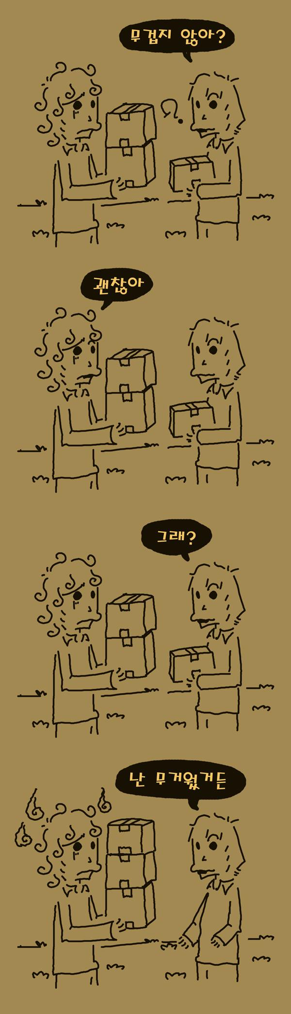 하루한장 163