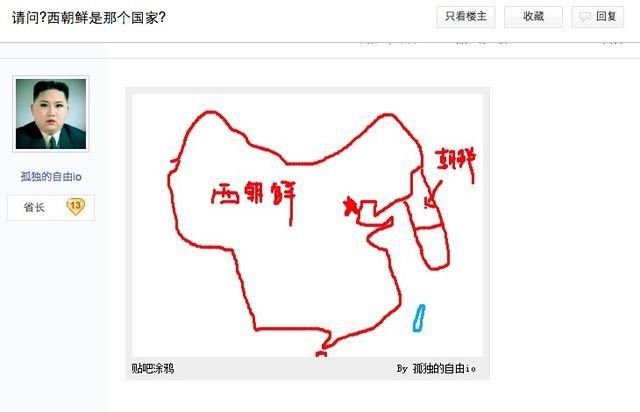 중국의 상황