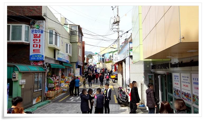 부산 가볼만한곳 - 감천문화마을 [2]
