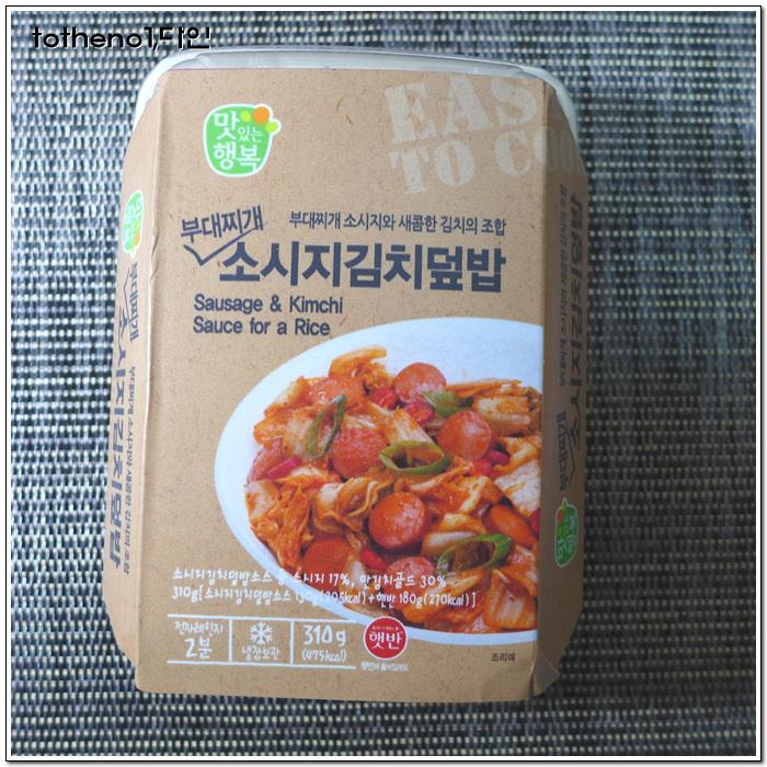 부대찌개 소시지김치덮밥[세븐일레븐]