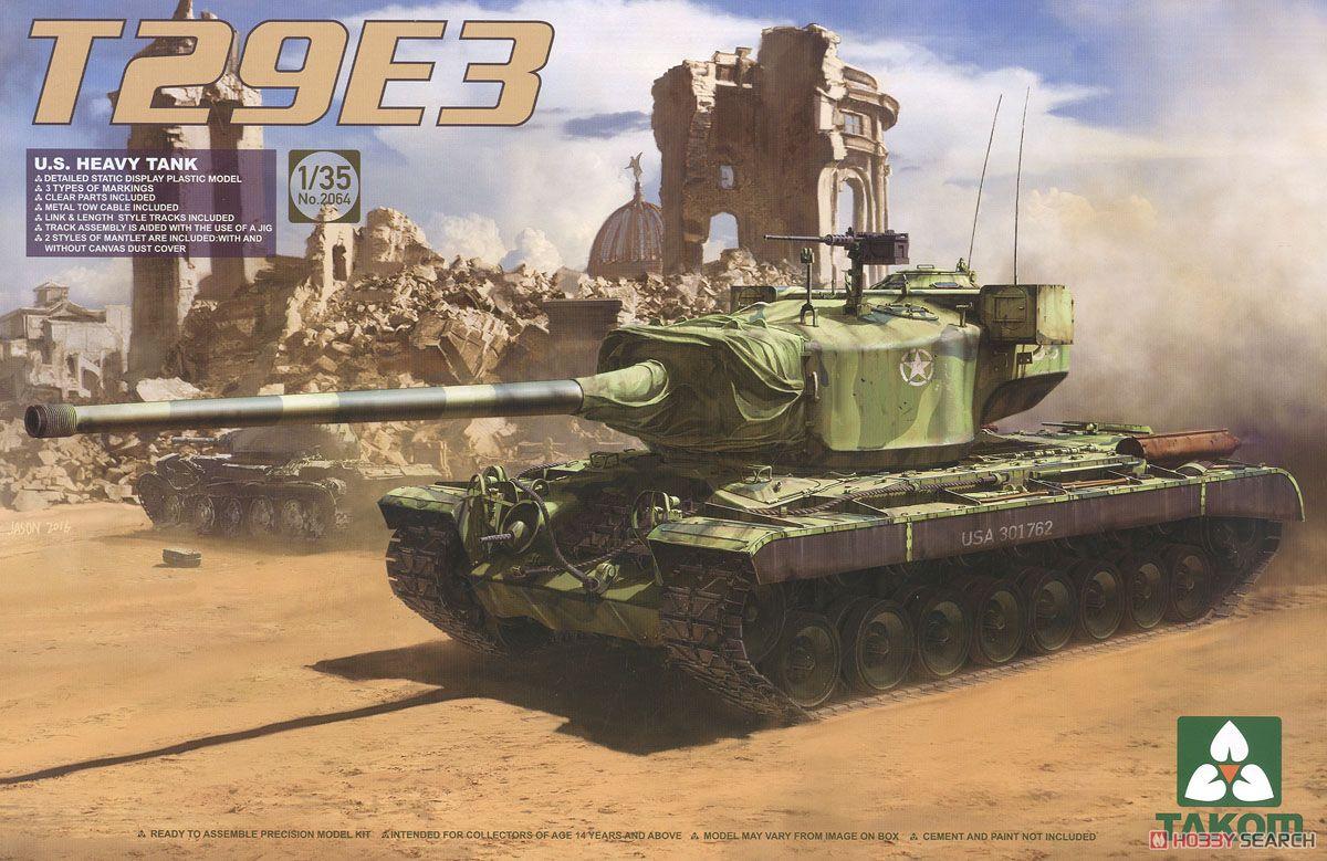아~ 탱크 사고 싶다.