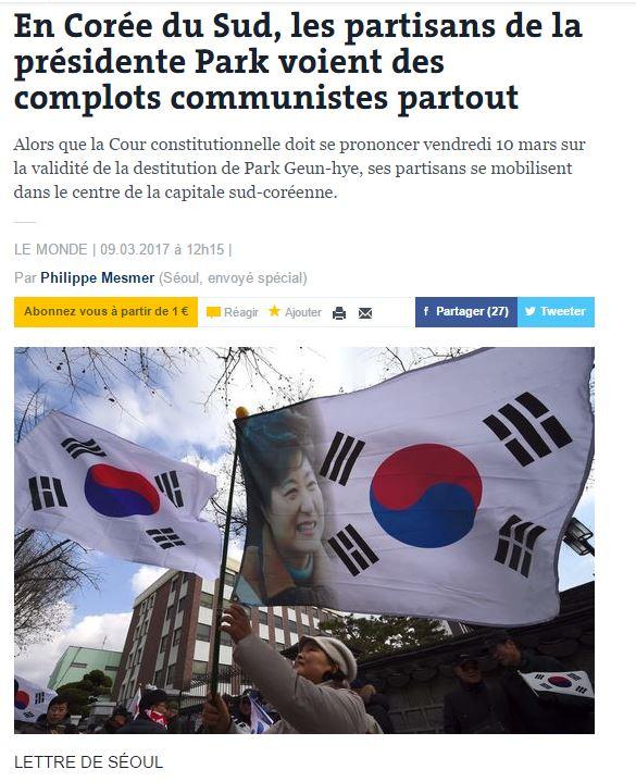"""[프랑스]""""박근혜 탄핵은 북한의 음모인가???"""""""