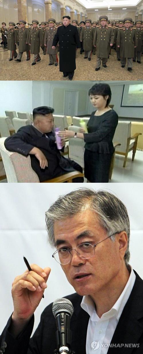문재인의 위험한 대북관을 우려한다