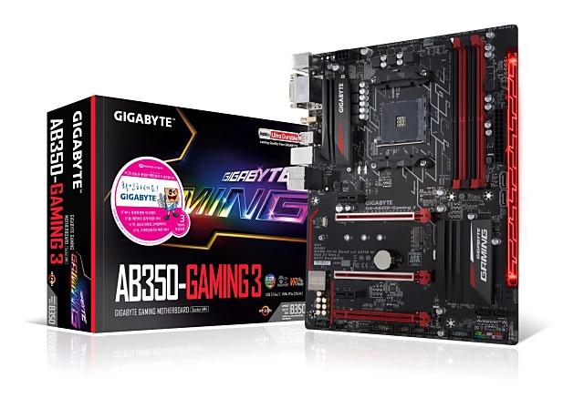 AMD 라이젠 CPU를 위한 B350 메인보드, GA-AB35..