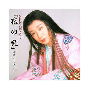 [오와다 테츠오] 히노 토미코日野富子는 악녀였는가?