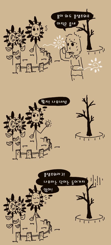 하루한장 181