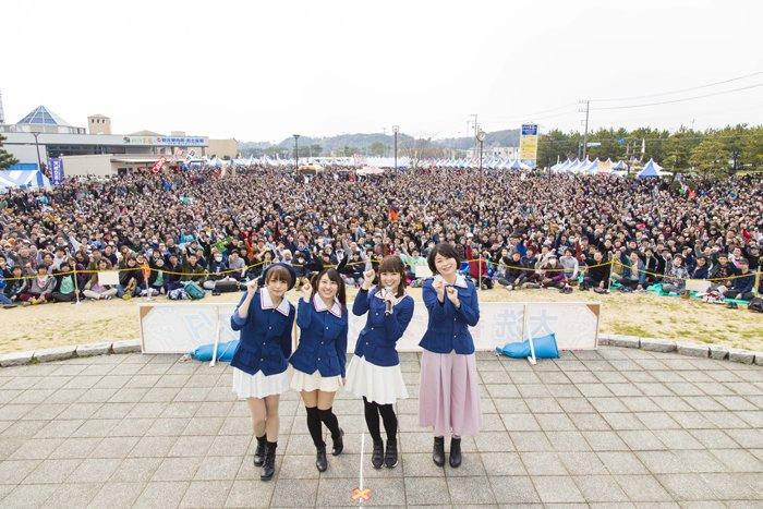 오오아라이 봄 축제 해락 페스타 2017에서 찍은 걸판..
