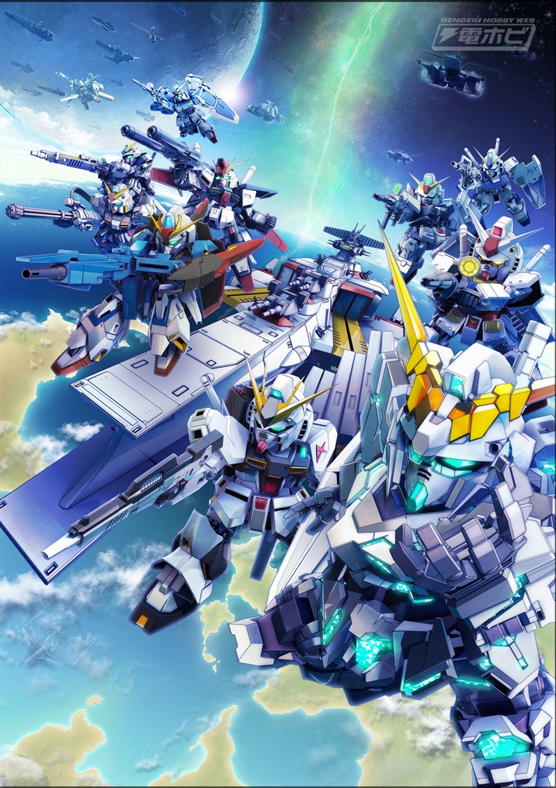 SD Gundam G Generation Genesis : SD건담 ..
