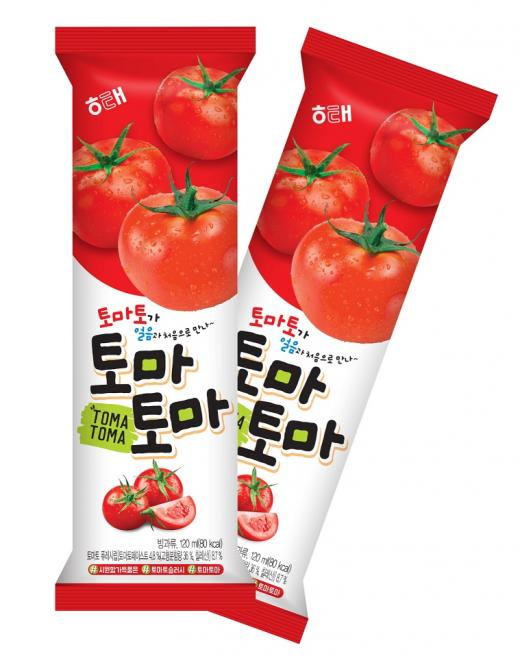 토마토마 재출시!!!