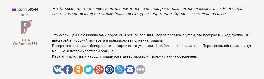 우크라이나와의 전쟁은 거의 끝났다!(1) - 러시아 정치포럼 politicforums.ru