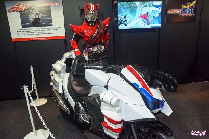 제 44회 도쿄 모터 사이클쇼 사진, 가면라이더 관련..