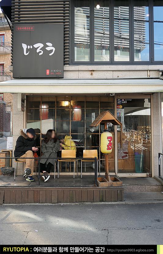 2017.4.3. 라멘지로우 + 베이커리 카페 아오이하나 ..