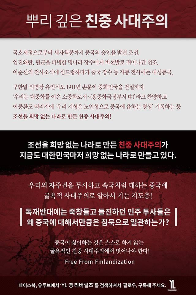 대한민국 운동권들 지금까지 뭐 했냐! 이겁니다.
