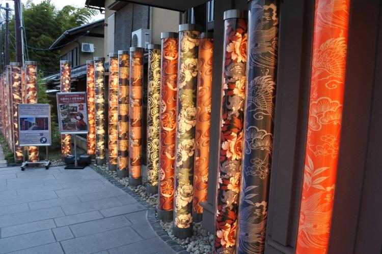 [일본여행] 오사카 교토 란덴 아라시야마역 기..