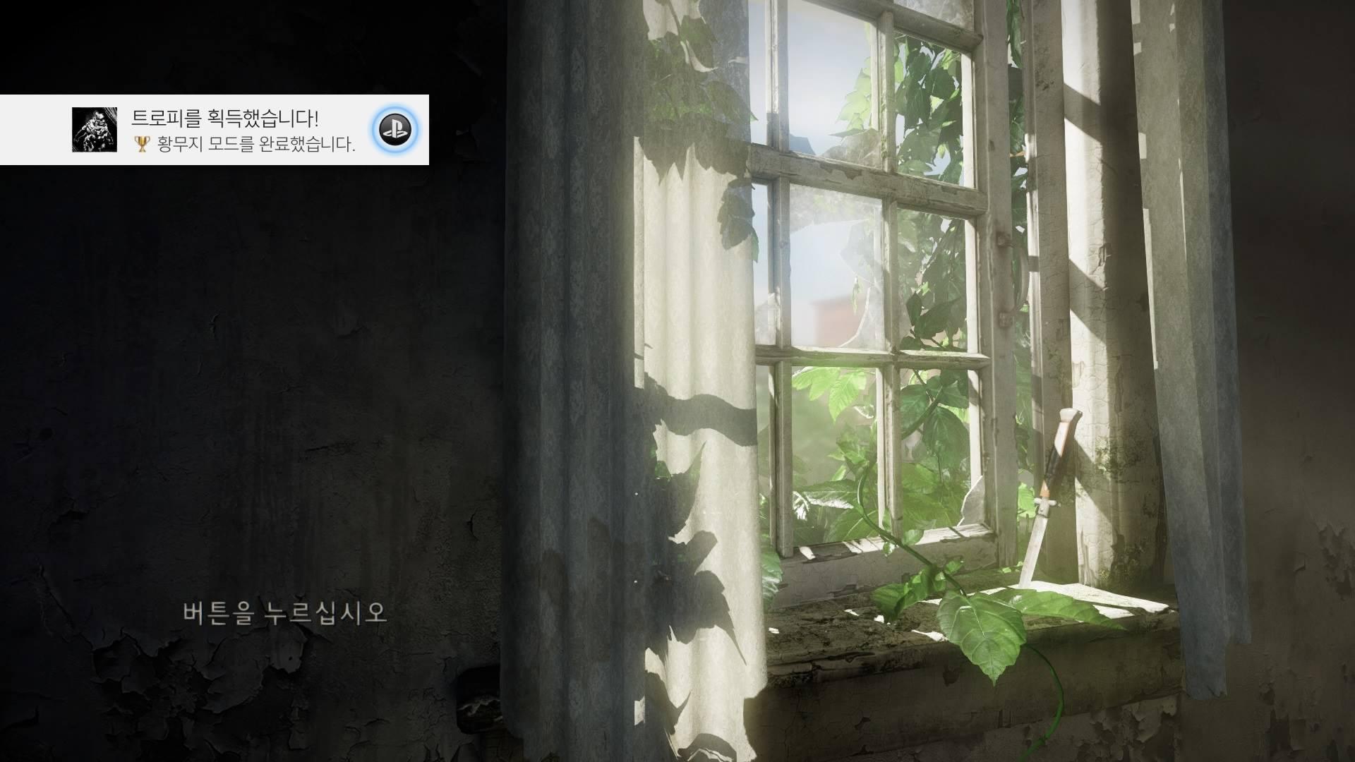 PS4 - 더 라스트 오브 어스 리마스터 황무지 난이도..