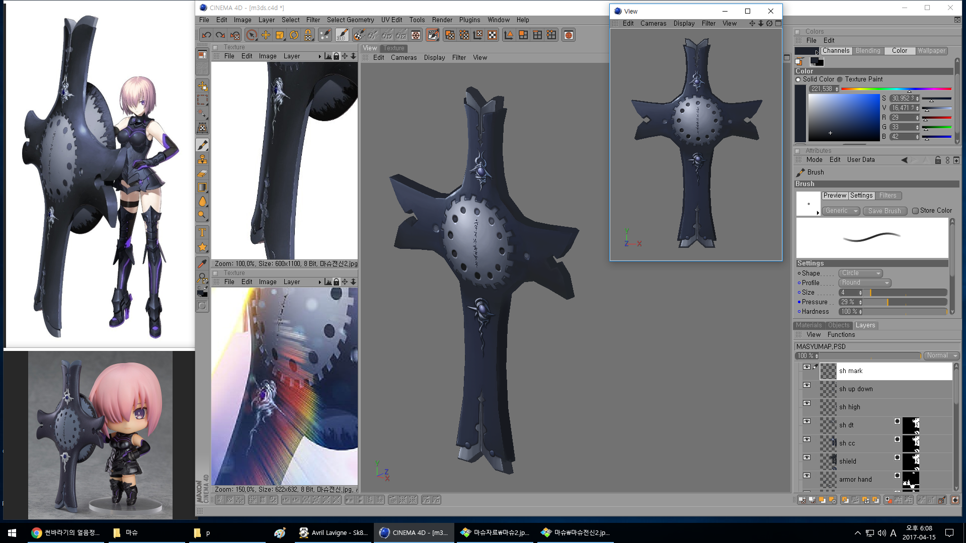 [3D] SD 마슈 작업일지 - 방패 손맵2 (170415)