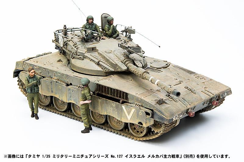 PLAMAX 35-02 이스라엘 국방군 탱크 크루 세트1 샘..