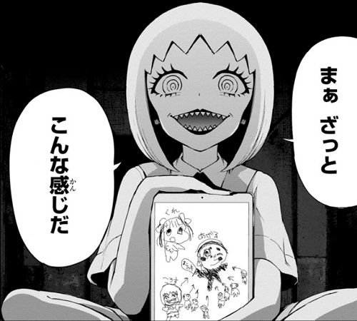 마법소녀 사이트 48화. 스미쿠라 유카