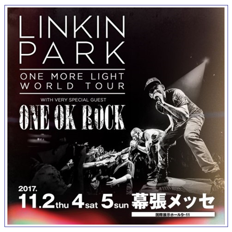 ONE OK ROCK, 린킨 파크의 4년 만의 일본 공연에..