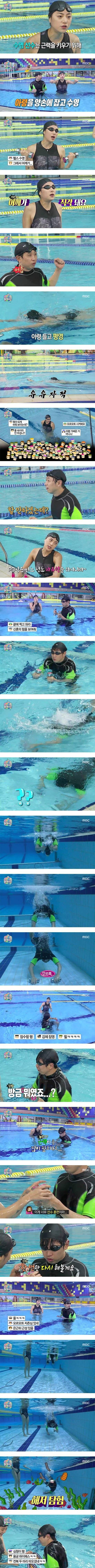 아령들고 수영하기!!!!