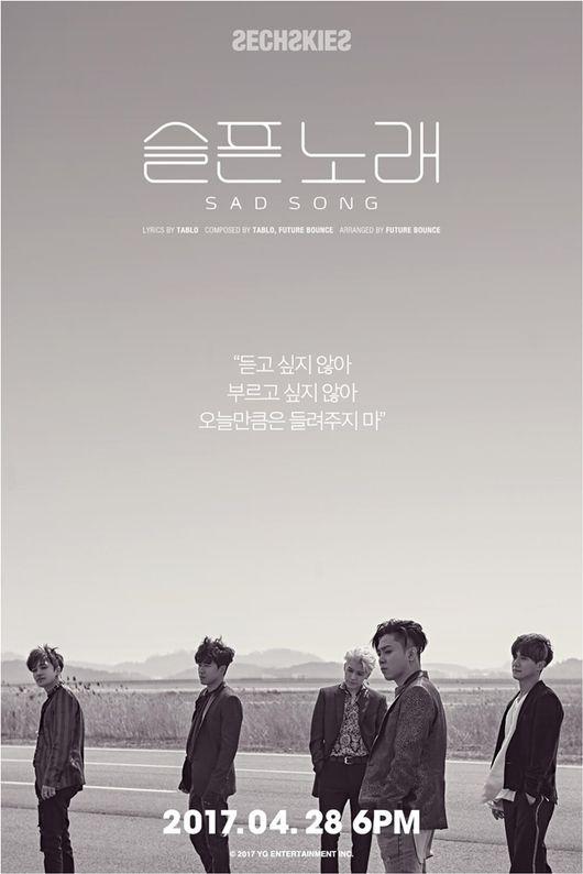 [젝키]젝스키스 4월 28일 더블타이틀 컴백 [슬픈 노래..