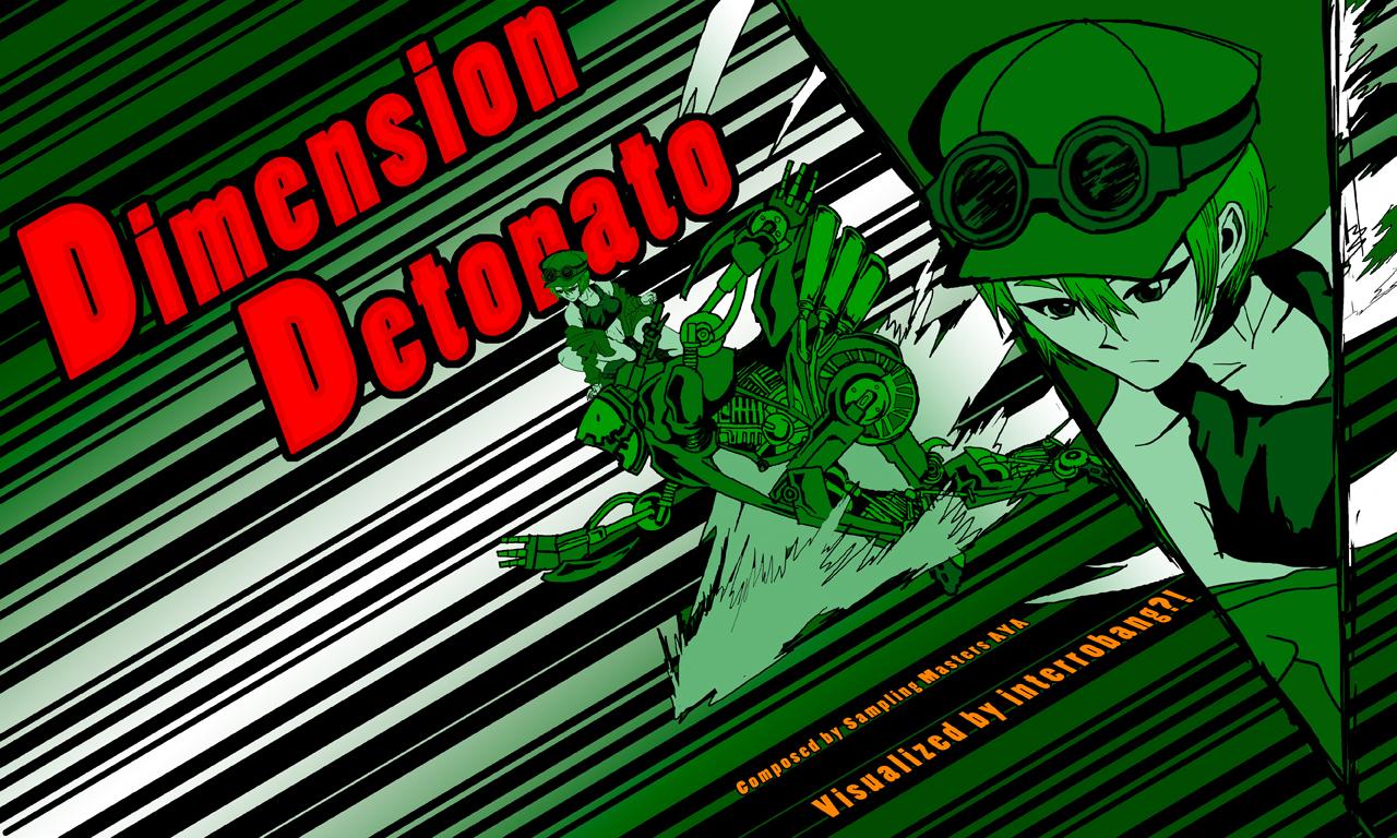 dimension detonato(2015년작)
