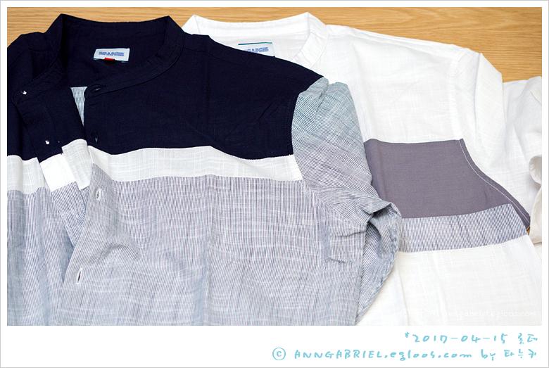 HUM & TBJ 셔츠 지름