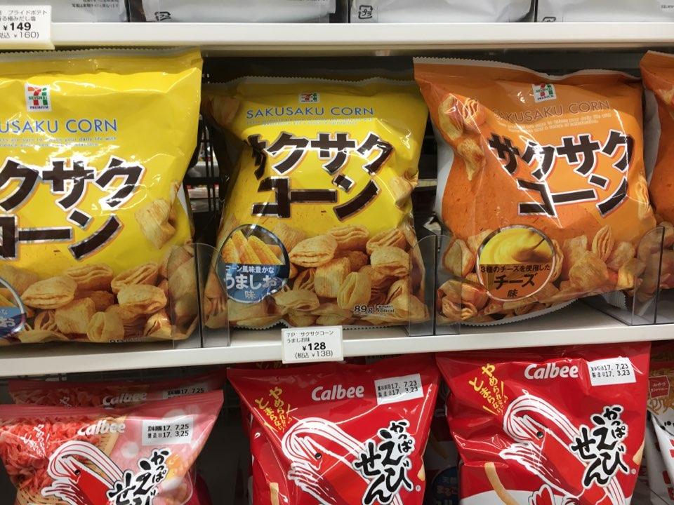 꼬북칩의 원조, <사쿠사쿠콘>을 먹어 보았다