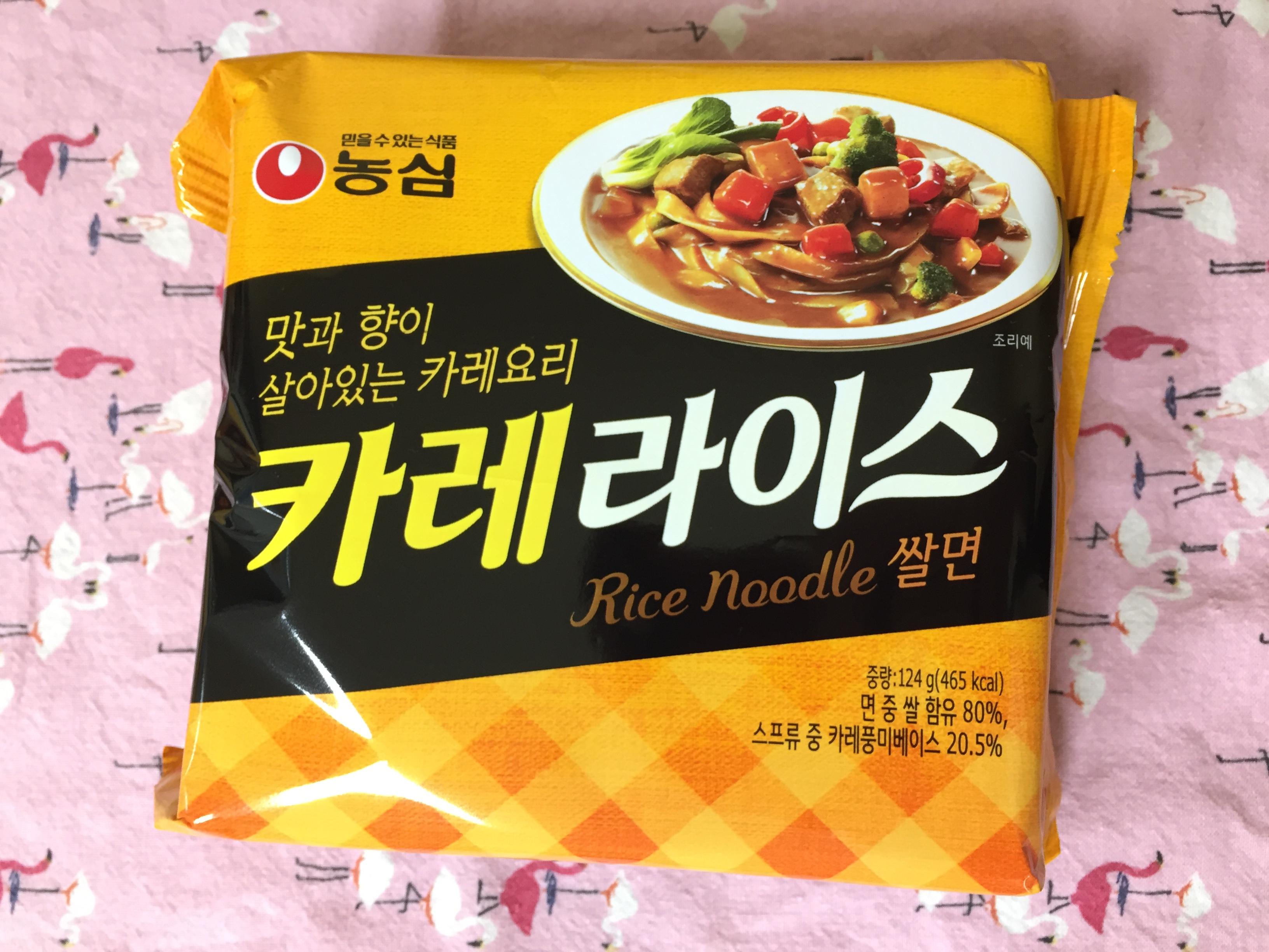 [농심] 카레라이스 쌀면