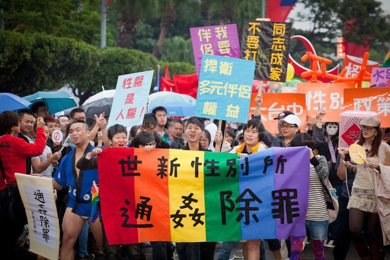 대만, 아시아 최초로 동성혼 합법화 결정...
