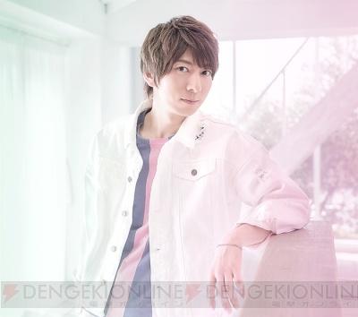 성우 하타노 와타루씨의 7번째 싱글 음반 재킷 사진 ..