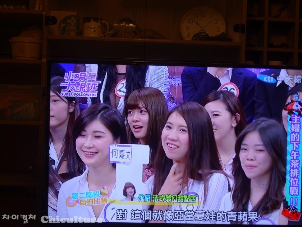 대만공중파TV에 출연한 연기지망생 지인 Emily ..