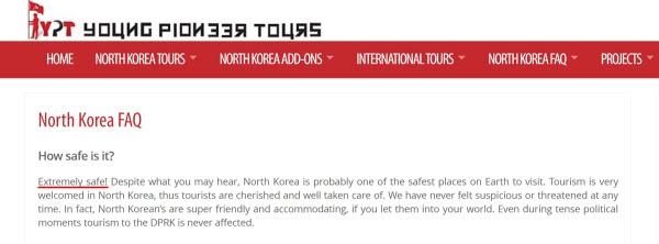 [BGM!] 미국인을 혼수상태로 만든 북한 여행 일..